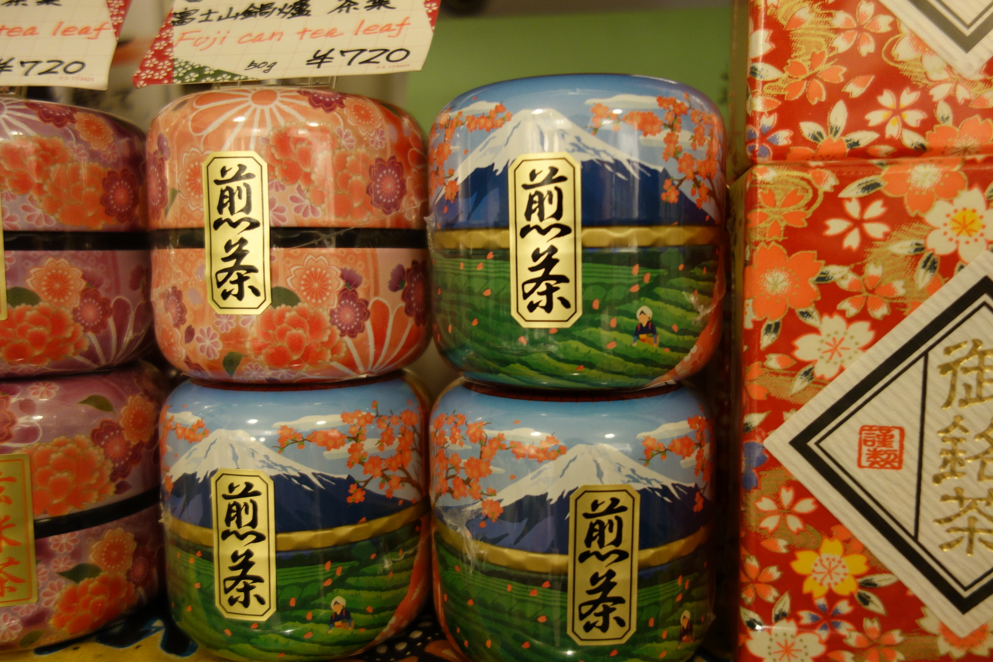 http://www.asakusaminatoya.com/wp-content/uploads/2016/10/DSC00104.jpg
